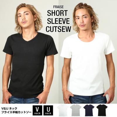 半袖フライスTシャツ