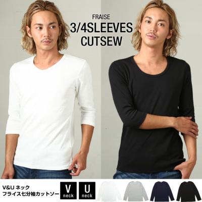 7分袖フライスTシャツ