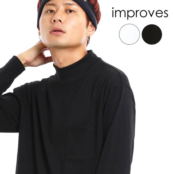 裾ラウンド長袖ポケットハイネックルーズロング丈Tシャツ